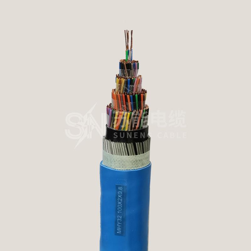 矿用通信信号电缆 MHYA32