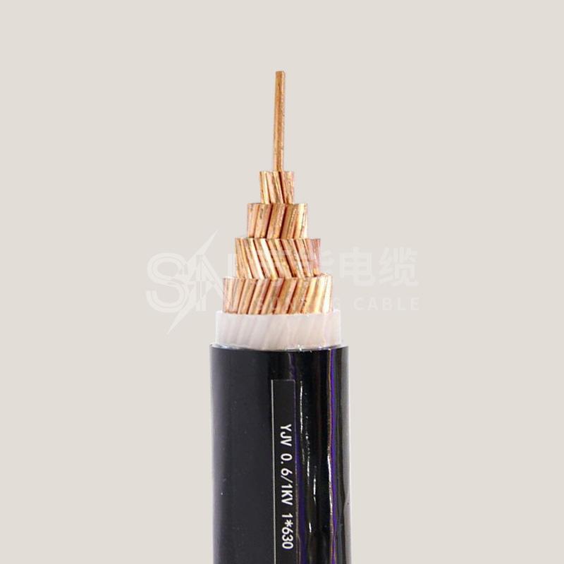 塑料绝缘电力电缆 YJV